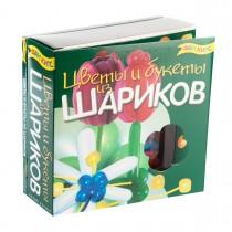 """Набор для творчества """"Цветы и букеты из воздушных шариков"""""""