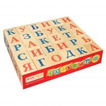 Набор кубиков с буквами, 30 штук