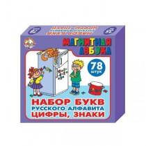 """Настольная игра """"Магнитная азбука"""", 78 элементов"""