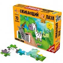 """3D-пазл """"Африканская зебра"""""""