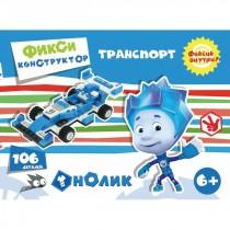 "Конструктор ""Фиксики. Формула 1"", серия ""Транспорт"", цвет синий"