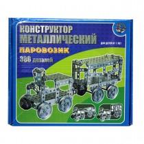 """Конструктор металлический """"Паровозик"""", 386 элементов"""