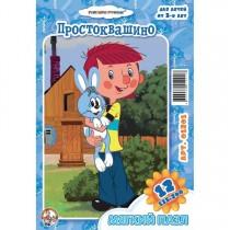 """Пазл """"Простоквашино-5"""", 12 элементов"""